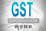 How to Register on New GST Portal